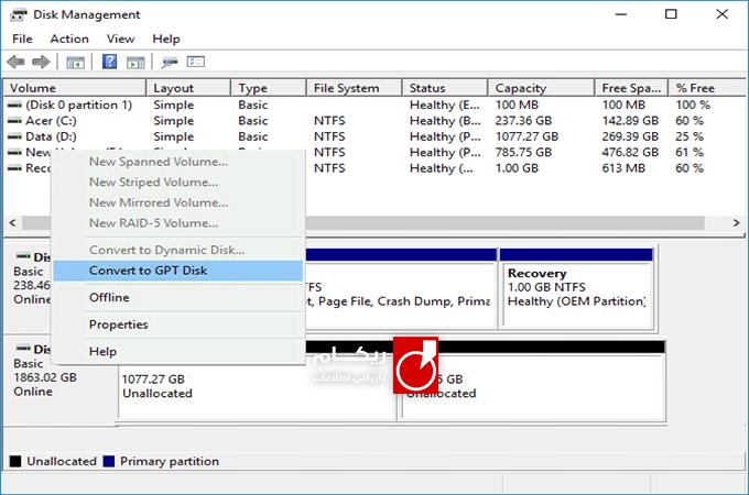 ظرفیت هارد دیسک OS-X
